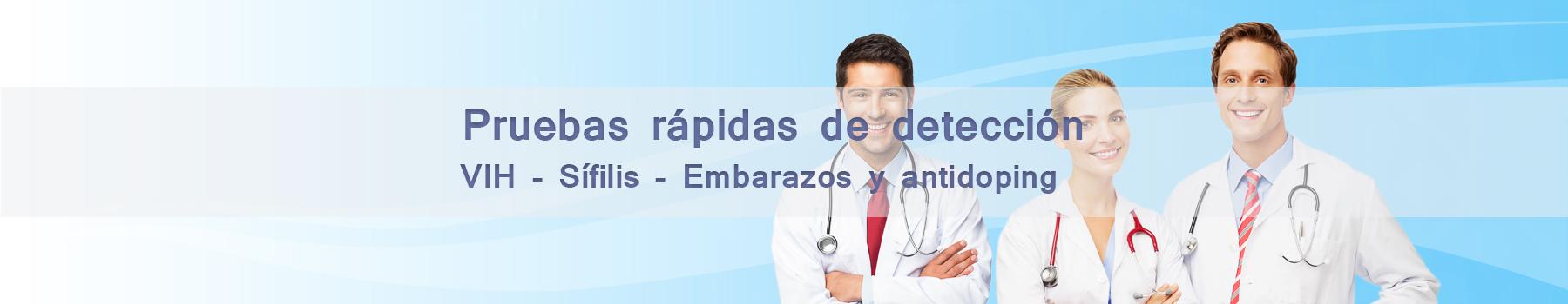 pruebas-rapidas-vhi-cancun2